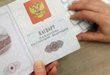 """ООН получила информацию о """"паспортной агрессии"""" Москвы - today.ua"""