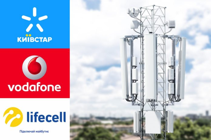 Kyivstar, Lifecell и Vodafone удалось избежать штрафа от АМКУ - today.ua