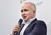 """У """"Нафтогазі"""" відмовилися знизити ціни на газ для населення - today.ua"""