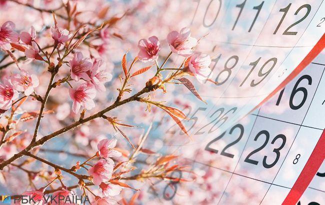 У квітні на українців чекає 10 вихідних днів