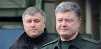 Аваков: выборам президента уже ничего не угрожает - today.ua