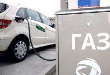 Українським водіям загрожує дефіцит автогазу і підвищення цін - today.ua