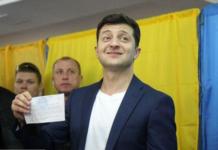 Зеленський порушив таємницю голосування: подробиці - today.ua
