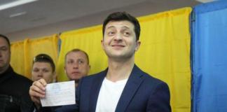 """В Росії розповіли, чому новий президент України лякає Кремль"""" - today.ua"""