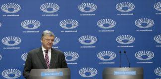 Порошенко звільнив Семочка - today.ua