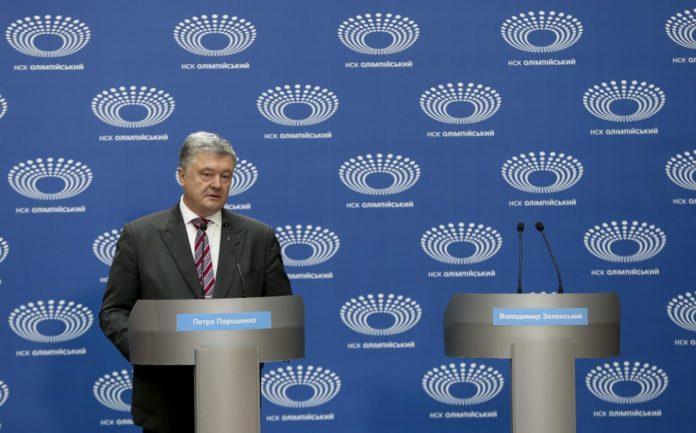 Порошенко уволил Семочко - today.ua