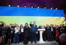 Порошенко оголосив праймеріз до списку БПП на парламентські вибори - today.ua