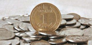 В українців стало менше готівки - today.ua