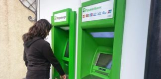 ПриватБанк зробив попередження клієнтам банку - today.ua