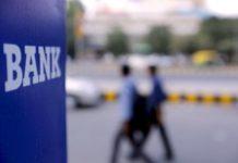 В Україні масово закривають банківські відділення - today.ua