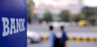 В Украине массово закрывают банковские отделения - today.ua