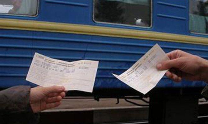 """&quotУкрзалізниця"""" назвала 6 факторів, які впливають на вартість квитків на потяги - today.ua"""