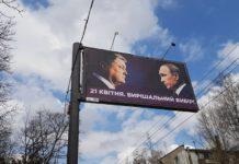 З'явилась реакція Кремля на борди Порошенка з зображенням Путіна - today.ua