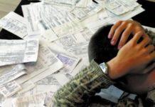 Українці суттєво переплачують за комунальні послуги: ЖЕКи вписують у платіжки необгрунтовано завищені цифри - today.ua