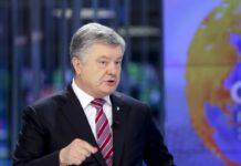 Порошенко пояснив, чому не продає свій бізнес - today.ua