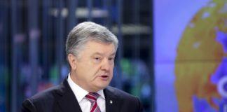 """Порошенко пояснив, чому не продає свій бізнес """" - today.ua"""