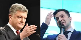 Порошенко висунув нові умови Зеленському щодо дебатів - today.ua