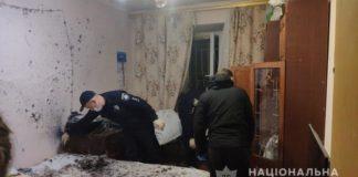 В жилом доме в Киеве взорвалась граната: погибли двое людей - today.ua