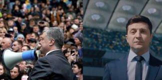 Порошенко та Зеленський узгодили час і місце дебатів - today.ua