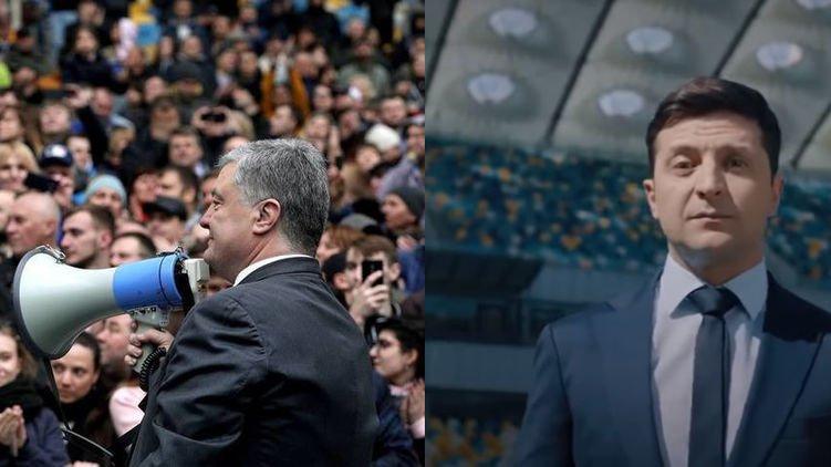 Порошенко и Зеленский согласовали время и место дебатов - today.ua