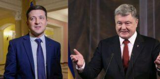 В России женщина убила своего мужа из-за дебатов Порошенко и Зеленского - today.ua