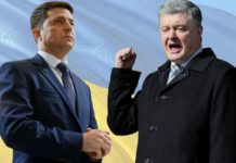 """Дебаты на """"Олимпийском"""":  у Порошенко ответили на предложение Зеленского - today.ua"""