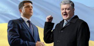 """Дебати на """"Олімпійському"""": у Порошенка відповіли на пропозицію Зеленського - today.ua"""