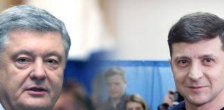 У Зеленского предложили новый формат дебатов с Порошенко - today.ua