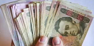 """Коронавирус и наличка: украинцев призвали переходить на электронные платежи"""" - today.ua"""