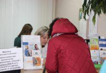 Стало відомо, хто повинен повторно подати документи для отримання субсидії - today.ua