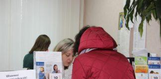 Стало известно, кто должен повторно подать документы для получения субсидии - today.ua