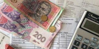 В Украине растут долги за коммуналку, – Госстат - today.ua