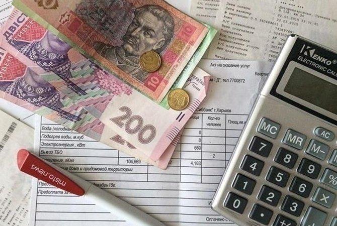 В Україні ростуть борги за комуналку, – Держстат - today.ua