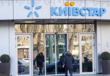 Киевстар запустил полезную услугу для всех украинцев - today.ua