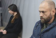 Стало известно, кто будет рассматривать апелляцию Зайцевой и Дронова - today.ua
