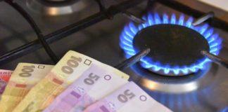 Уряд та Нафтогаз погодили ціну на газ для населення - today.ua