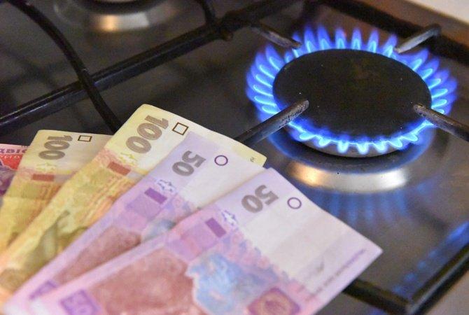 Ціна на газ для українців впала на 13% - today.ua