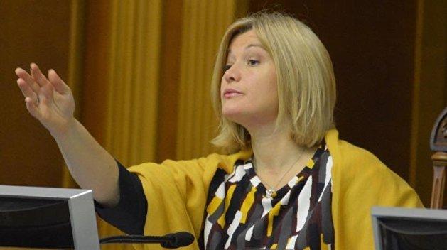 """&quotДепутаты могут быть слугами, а не крепостными"""": в &quotЕвропейской солидарности"""" раскритиковали руководство партии Зеленского - today.ua"""