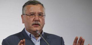 """Гриценко розповів, за яких умов підтримає Зеленського у другому турі виборів"""" - today.ua"""