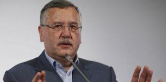 Гриценко розповів, за яких умов підтримає Зеленського у другому турі виборів - today.ua