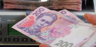 В Україні перерахують всі соціальні виплати - today.ua
