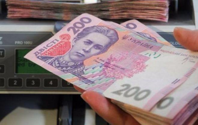 В Украине пересчитают все социальные выплаты - today.ua