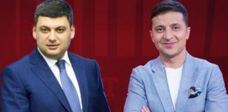 Гройсман прокоментував зустріч із Зеленським - today.ua