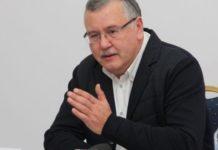 Гриценко прокоментував кадрові призначення Зеленського - today.ua