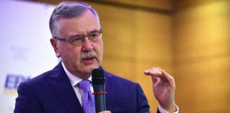 """Партия Гриценко идет на выборы вместе с тремя другими политсилами"""" - today.ua"""