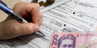 Стало известно, скольким потребителям субсидию пересчитают автоматически - today.ua