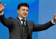 Стало известно, когда Зеленский получит удостоверение президента Украины - today.ua