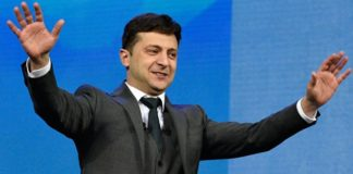 Стало відомо, коли Зеленський отримає посвідчення президента України - today.ua