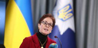 Посольство США сделало заявление по поводу ситуации с ПриватБанком - today.ua