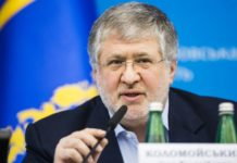 Суд ухвалив ще одне рішення у справі ПриватБанку на користь Коломойського - today.ua